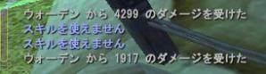 2010-04-20 01-31-041