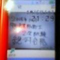 20050416214914.jpg