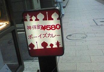 200804261301000.jpg