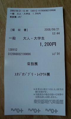 200808211445000.jpg