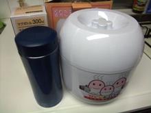 温泉卵器・保温マグカップ