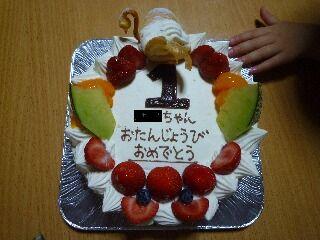 K太ケーキ1