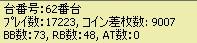2009y10m29d_093625609.jpg