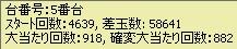 2010y01m28d_222719312.jpg