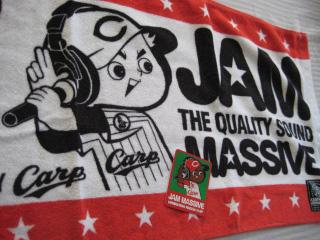 JamxCarp.jpg