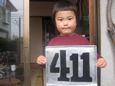 s-2010411sei.jpg