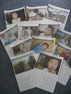 s-calendar2010.jpg