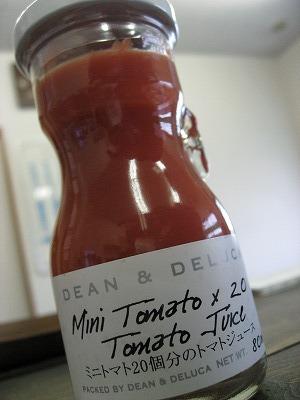 s-tomatof.jpg