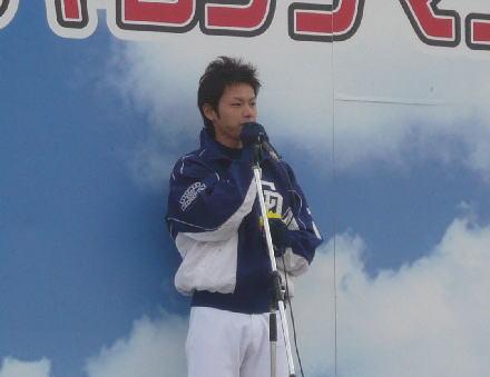 090118kitanagoyamarathon2.jpg