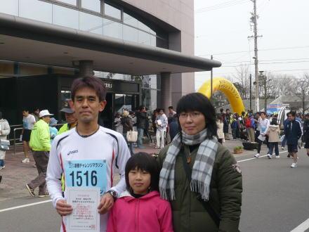 090118kitanagoyamarathon6.jpg