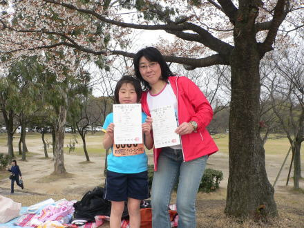 090405yokkaichimarathon6.jpg