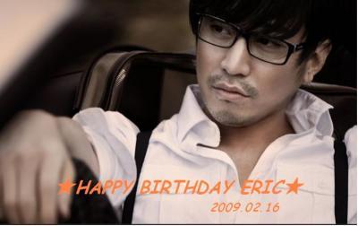 ERIC_20090217132829.jpg