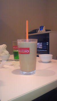 コーヒーフロートー