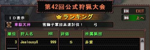 2011y03m05d_000205059_convert_20110305000842.jpg