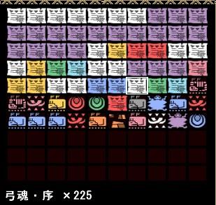 2011y04m29d_234725831.jpg