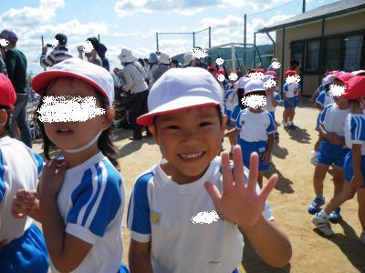 DSCF3402_convert_20091010145556.jpg