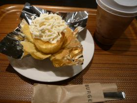 六本木・Rバーガー「豆腐ケーキ」1