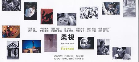 20051113213658.jpg