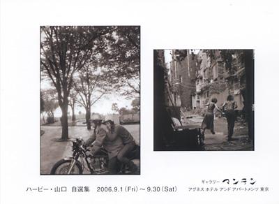 20060910210232.jpg