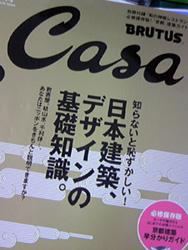 TS380033.jpg