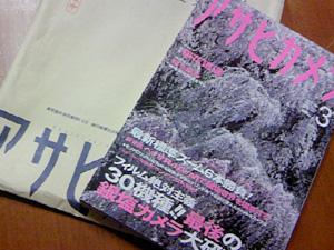 TS380119.jpg