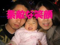 IMG_0201_convert_20081216234106.jpg