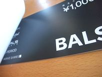 BALS200904