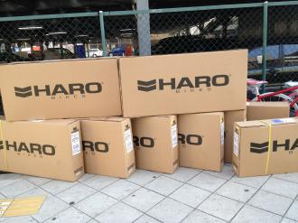 12HARO.jpg