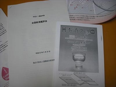 v-DSCF4660.jpg