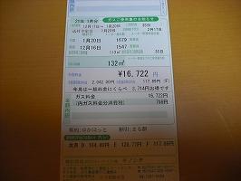 v-DSCF5325.jpg