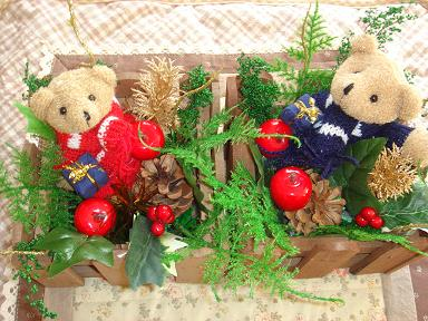 クリスマスボックス081120