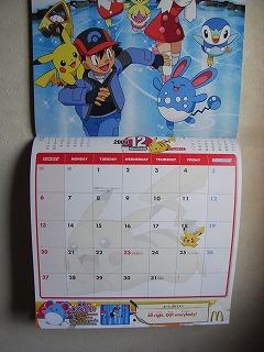 2010年ポケモンカレンダー