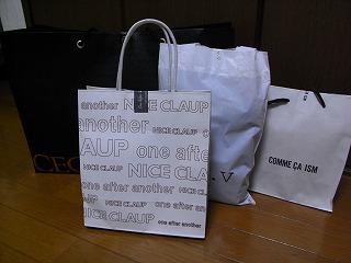 お買い物の一部です
