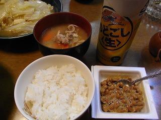 11月27日 豚汁&納豆ごはん