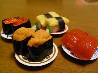 お寿司??