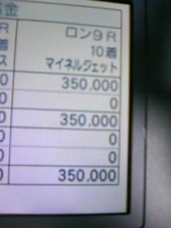 20081124173912