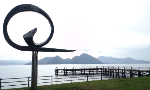 洞爺湖とオブジェ