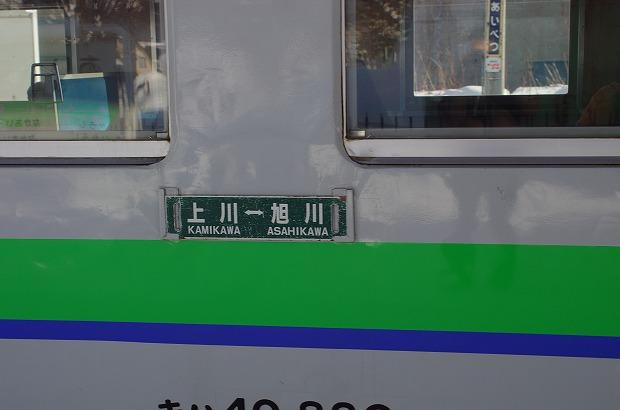 IMGP9361.jpg