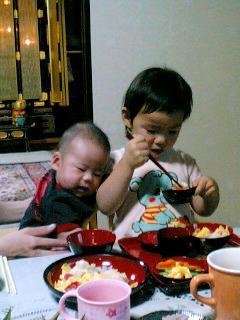 食い初め01