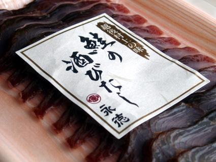 鮭の酒びたし01