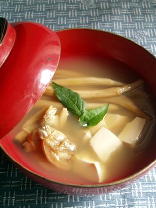 金針菜とアサリのすまし汁02