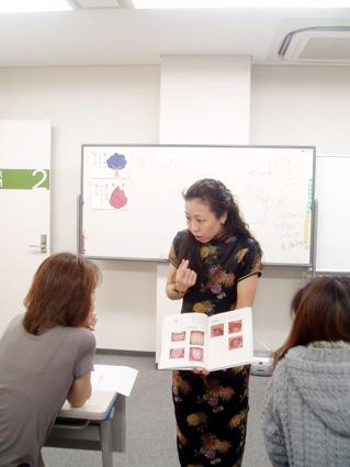 20091019養生指導士初級