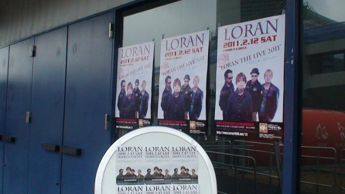 loran00220110212