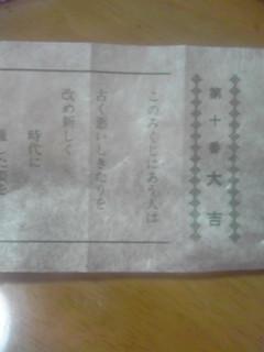 20090106004637
