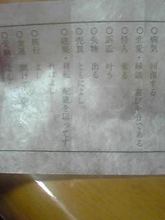 20090106004640