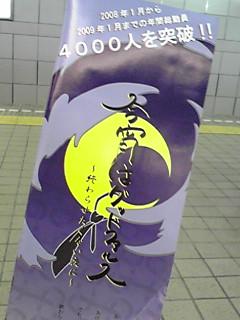 20090418224533