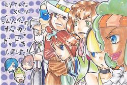 2011.02.28 ポケモン投稿