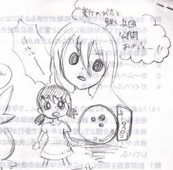 2011.03.03 テストにらくがき②リルル