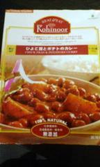 ひよこ豆カレー1