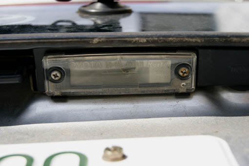 license plate lamp 01
